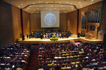 2009 Opening Convocation Wide.jpg
